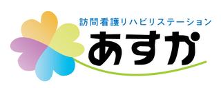 asuka_logo.png